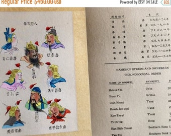 Chinese & English introductions and silk painting album of The Eight Noble Steeds  (八骏全图共十册页)