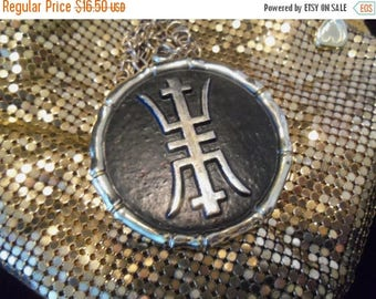 ON SALE Vintage Asian Necklace 1960's Retro Collectible