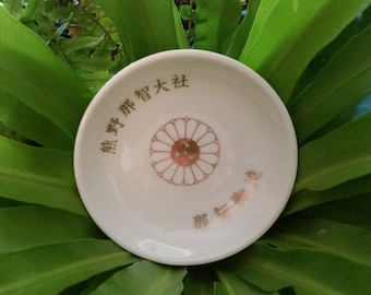 Vintage Oriental Ceramic Sauce Dish, Condiment Bowl with Gold Design in the center and Asian Symbols/Writing on the edge