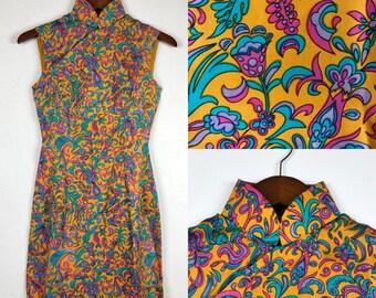 60s Psychedelic Mini Dress | Silk Cheongsam