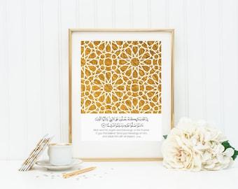 Real foil print inspirational Islamic Art