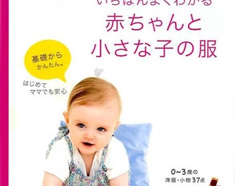 Baby Clothes for Beginners - Japanese Craft Book MM