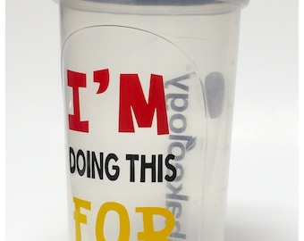 Customize Your Shakeology Cup - Tumbler