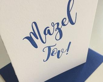 Mazel Tov Card, Wedding Card, Jewish Card, New Baby Card, Bar Mitzvah Card, Bat Mitzvah Card, Letterpress Card