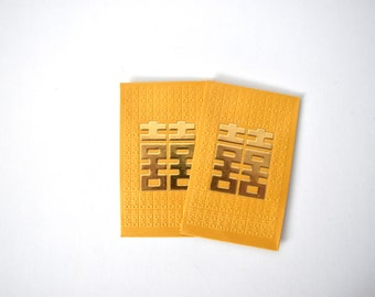 Red OR Gold Double Happiness Lai See Money Packets with Gold Lettering - Mini Size