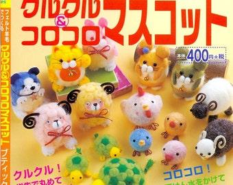 Out-of-print Cutest Little Dolls of Felt Wool - Japanese craft book