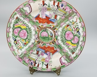 "Chinese Export Rose Medallion - 10"" Dinner Plate"