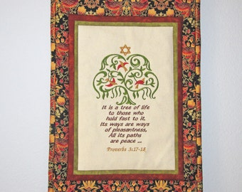 Tree of Life Proverbs Embroidered Quilted Mini Judaic Jewish Wall Hanging
