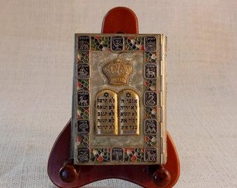 Siddur Jewish Prayer Book Hebrew Judaica,champleve enamel, sidur torah ,The Holy Land (Jerusalem) established in the holy city of Jerusalem