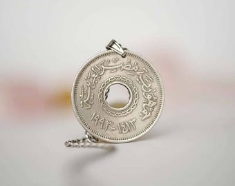 Egypt Coin Necklace. 25 Qirsh, 1413 (1993).