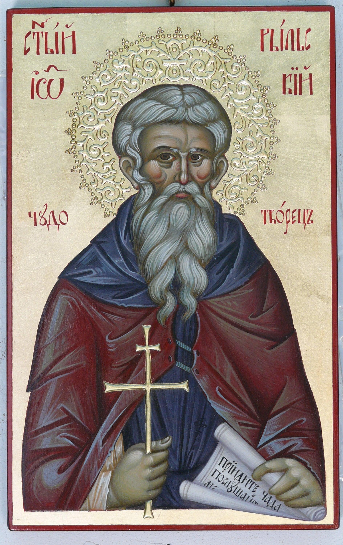 hermit John of Rila (Yoan of Rila, in Bulgarian Ivan Rilski