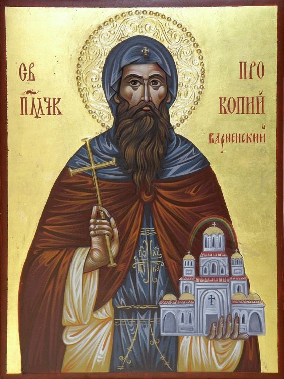 Saint Prokopius of Varna is a Bulgarian Orthodox martyr of Christs faith.