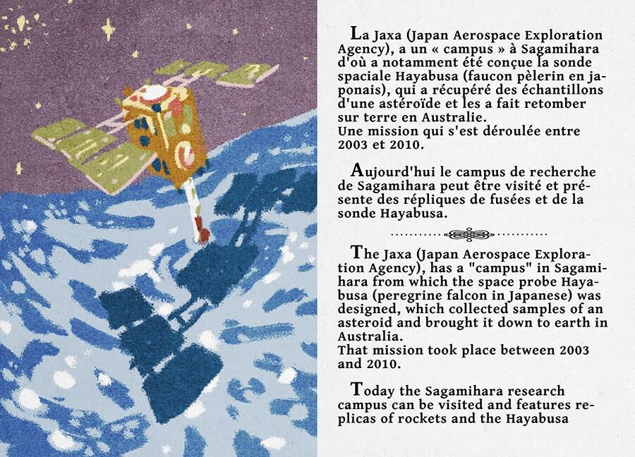double page livre illustation navette spatiale