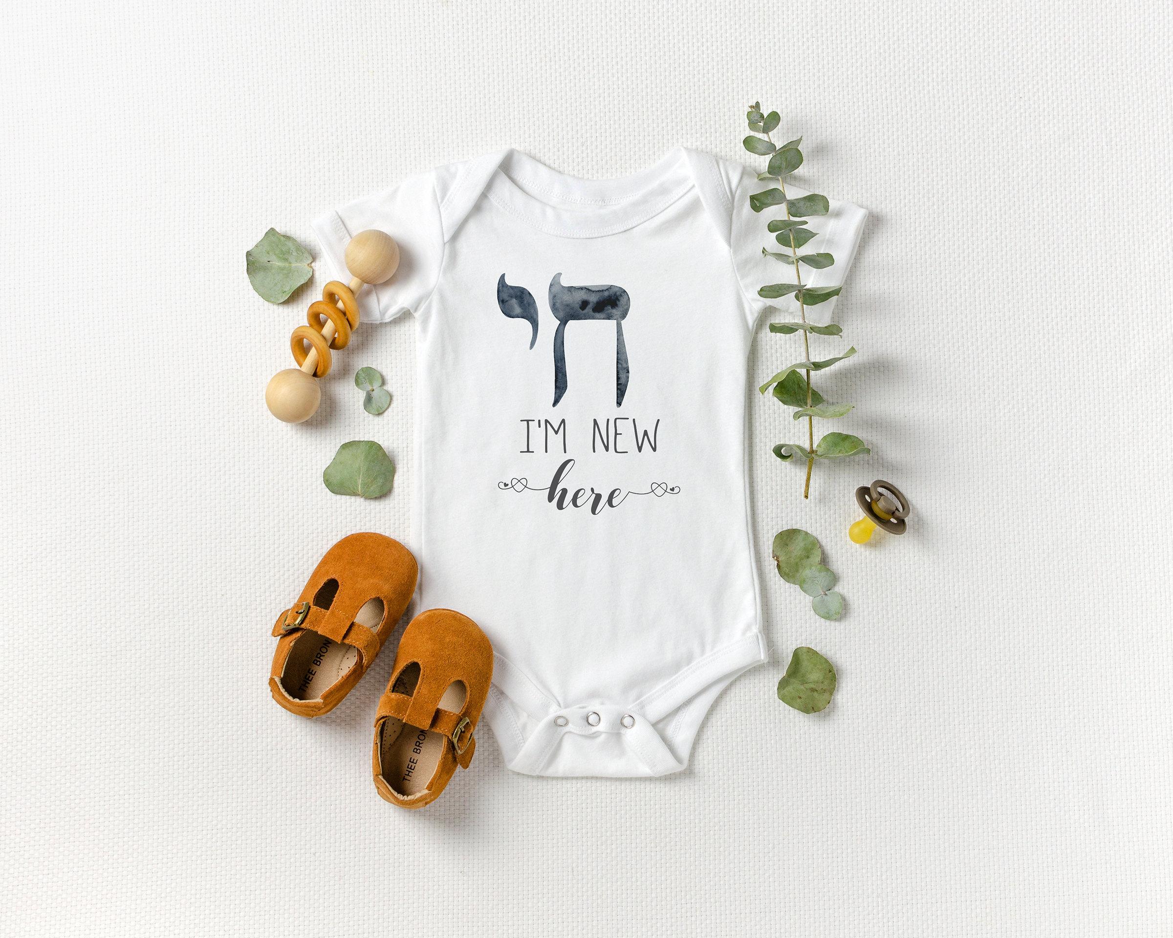 Chai Im New Here Jewish Baby Bodysuit