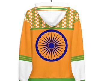 India Hoodie Back