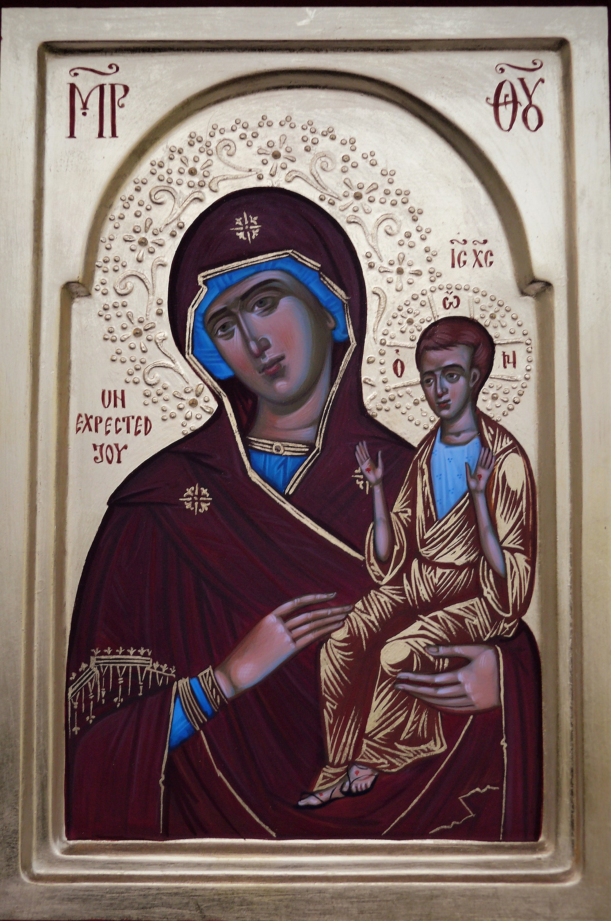 Virgin Mary Unexpected Joy Orthodox Christian Icon