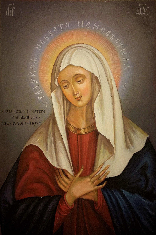 icon Joy of All Joys Icon. Seraphimo-Diveyevskaya icon of The Most Holy Theotokos