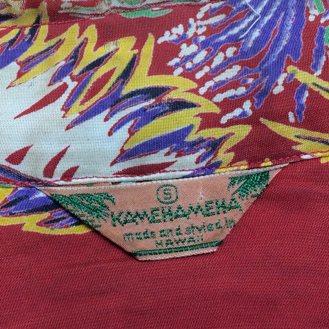 vintage Kamehameha label Hawaiian border print shirt from 1950