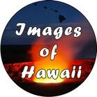 ImagesOfHawaii