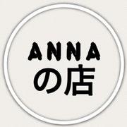 AnnaNoMise