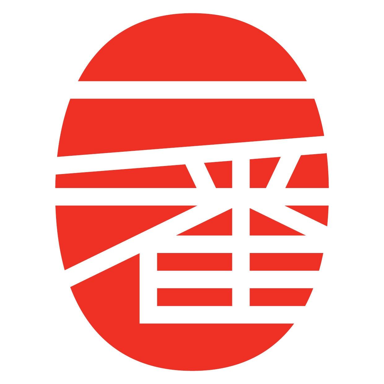 Tenugui Wandteppich Rahmen aus Hinoki Zypresse 3003410 | Etsy
