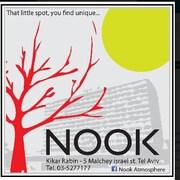 NOOKatmosphere