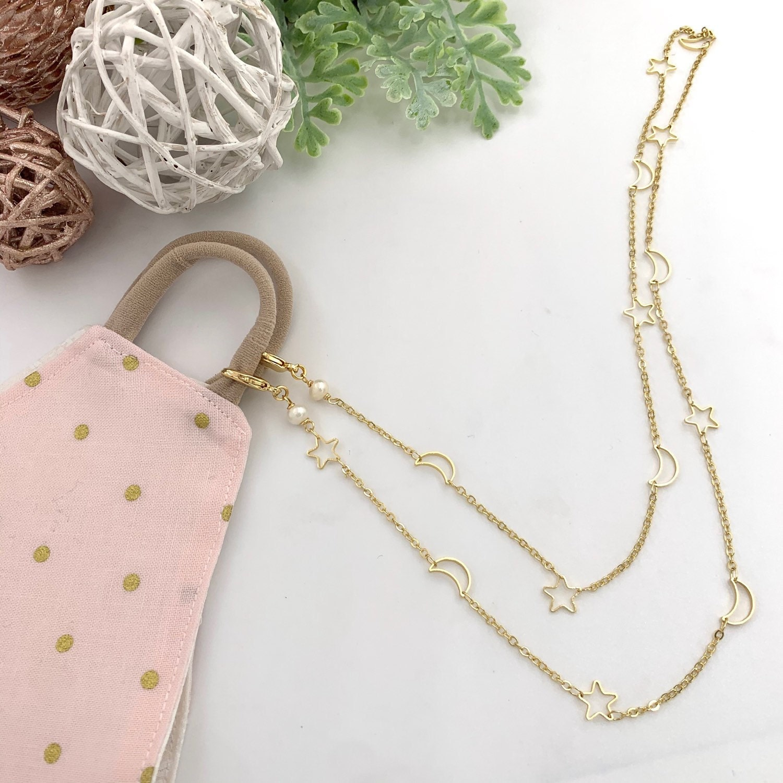 Teacher Nurse Gift Glass Moon Phase Necklace for Glasses Face Mask ID Keys