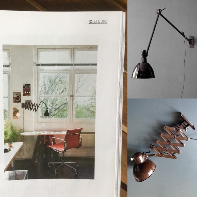 Vintage Mid Century Industrial & Scandinavian Design von RetroRaum
