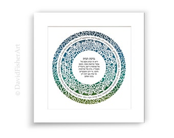 Home Blessing Papercut