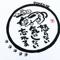 japanmomijidesigns